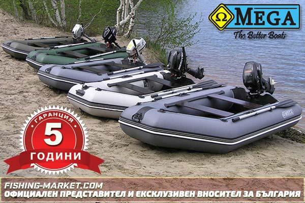 OMEGA boats