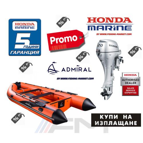 ПРОМО ПАКЕТ - RIB надуваема лодка с конзола за управление ADMIRAL 410 / HONDA BF20DK2 LRU - дълъг ботуш, генератор 12A