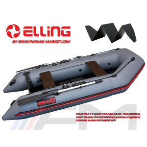 ELLING - Надуваема моторна лодка с твърдо дъно Forsag F270POL - тъмно сива