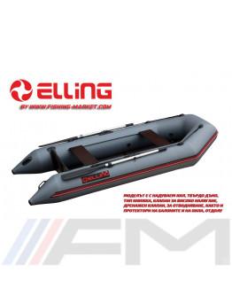 ELLING - Надуваема моторна лодка с твърдо дъно и надуваем кил Patriot PT310 - тъмно сива