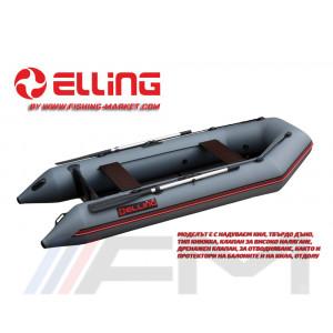ELLING - Надуваема моторна лодка с твърдо дъно и надуваем кил Patriot PT290 - тъмно сива