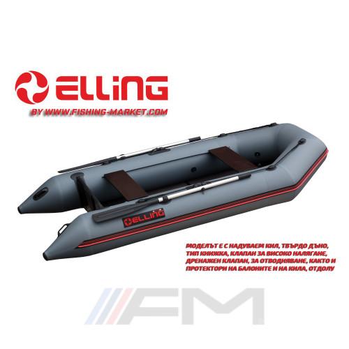 ELLING - Надуваема моторна лодка с твърдо дъно и надуваем кил Patriot PT270 - тъмно сива