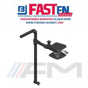 FASTen Стойка за сонда и сонар с монтажна основа за надуваем PVC борд FTp601 - 60 cm / черна ALP