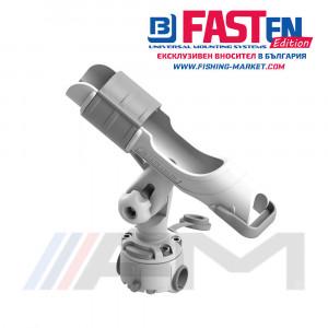 FASTen Стойка за въдица в комплект с монтажна основа за тръбен профил  HTr213 - бяла