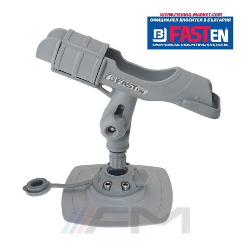 FASTen Стойка за въдица в комплект с монтажна основа за надуваем PVC борд HTp225 - светло сива