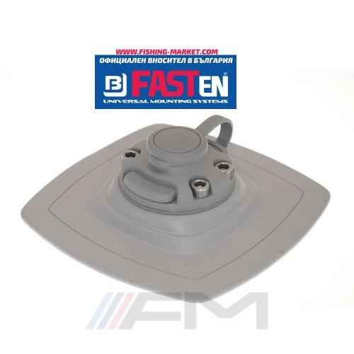 FASTen Монтажна основа за надуваема PVC повърхност FMp225 - сива