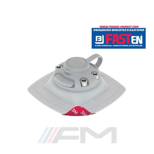 FASTen Монтажна основа с 3М двойно залепващо FMs224 - сива