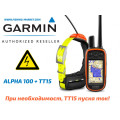 GARMIN Alpha® 100 Bulgaria в комплект с TT15 OFRM Lifetime