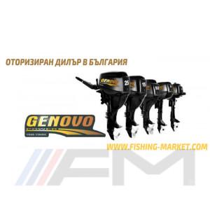 GENOVO Извънбордов двигател F20 FWS