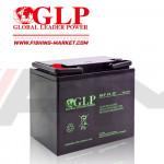 Акумулаторна тягова батерия GLP AGM - 33Ah 12V