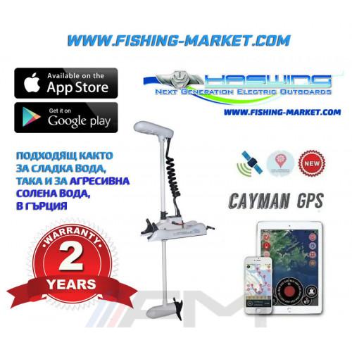 "HASWING Електрически двигател Cayman-B 55 GPS Helmsman 54"" 12V FW/SW"