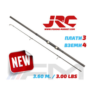 JRC Шаранджийска въдица Contact 12 ft. / 3.60 m. - 3.00 lb. / 2 pcs. Promo 3+1 Free