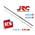 JRC Шаранджийска въдица Contact 12 ft. / 3.60 m. - 3.25 lb. / 2 pcs. Promo 3+1 Free