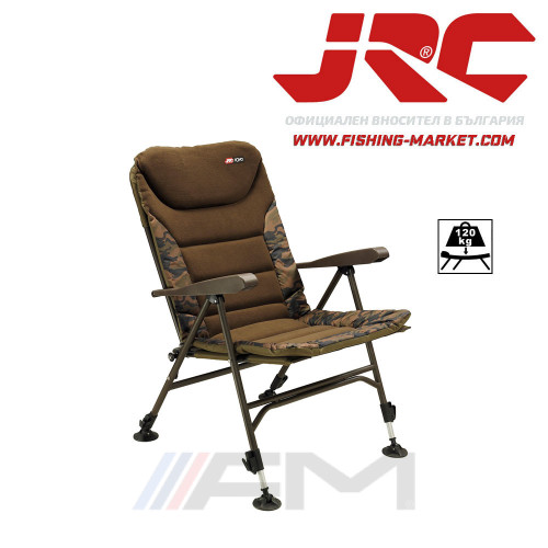 JRC Шаранджийски стол ROVA Relaxa Armchair