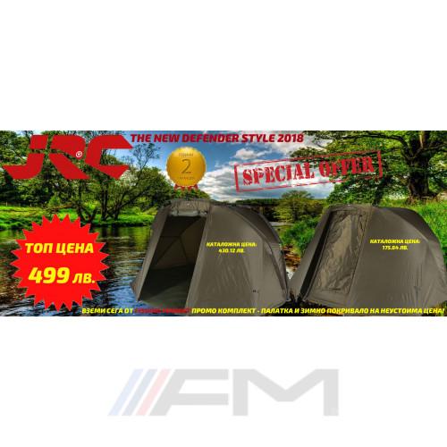 JRC PROMO Палатка за риболов / зимно покривало Defender Bivvy / Wrap 2 man