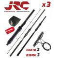 JRC Шаранджийска въдица Cocoon 2G 12 ft. / 3.60 m. - 3.50 lb. / 3 pcs. Promo 2+1 Free