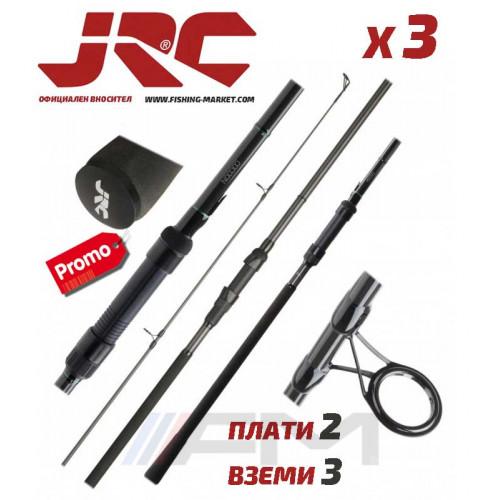 JRC Шаранджийска въдица Cocoon 2G 13 ft. / 3.90 m. - 3.50 lb. / 3 pcs. Promo 2+1 Free