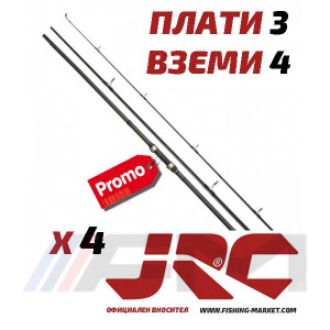 JRC Шаранджийска въдица Contact LR 13 ft. / 3.90 m. - 3.50 lb. / 3 pcs. Promo 3+1 Free