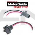 MOTORGUIDE Trolling Motor Power Plug - Мъжка букса за тролинг електрически двигател Xi