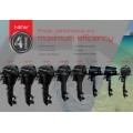 POWERTEC Извънбордов 4-тактов двигател FPP4 AMHS - къс ботуш