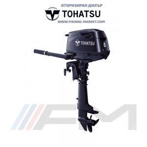 TOHATSU Извънбордов двигател MFS 5C S - къс ботуш