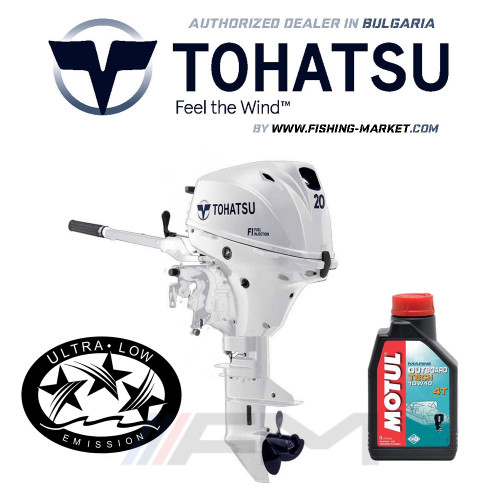 TOHATSU Извънбордов двигател MFS 20E S White EFI - къс ботуш