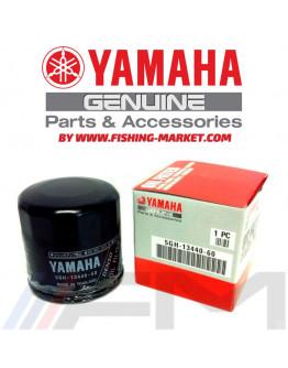 YAMAHA Outboard Oil Filter - Маслен филтър за четиритактов извънбордов двигател от 8-60 HP