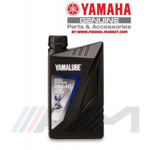 YAMALUBE Syntetic 10W-40 / 4-stroke Marine Oil - Моторно масло за 4-тактов извънбордов двигател - 1 л.