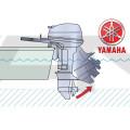 YAMAHA Извънбордов двигател F15 CMH - къс ботуш