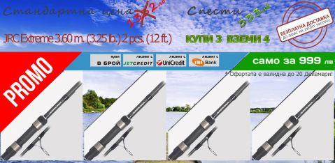JRC Extreme 3.60 m. (3.25 lb.) 2 pcs. (12 ft.)