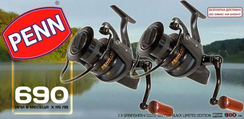 PROMO - PENN Spinfisher-V LCLTD SSV7500 BLACK LIMITED EDITION X2
